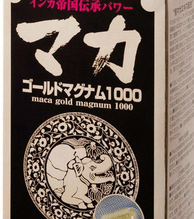 マカゴールドマグナム1000